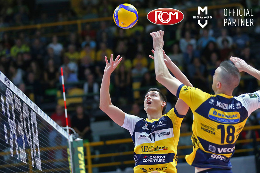 """<span style=""""color:#ff0000"""">Who has chosen RCM</span> 